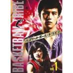 バスケットボール・トライブ Vol.1 【DVD】