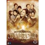 限りない愛 DVD-BOX1 【DVD】
