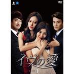 イヴの愛 DVD-BOX1 【DVD】
