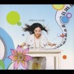 安藤裕子/shabon songs 【CD】