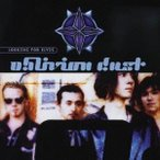 OBLIVION DUST/LOOKING FOR ELVIS 【CD】