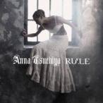 土屋アンナ/RULE 【CD】