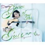 森恵/COVERS Grace of The Guitar+ 【CD】