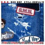 S.M.N./バッドホップ 【CD+DVD】