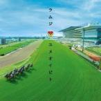 ラムジ/ユメオイビト 【CD】