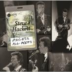 スティーヴ・ハケット/≪Access All Areas≫ ライヴ1990 【DVD】