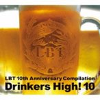 (V.A.)/Drinkers High! 10 【CD】