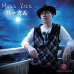 ひーたん/Miss You 【CD】