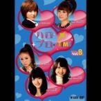 ハロプロ・TIME Vol.8 【DVD】