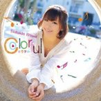 安枝瞳/Colorful 【CD】