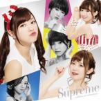 LinQ/Supreme《通常盤》 【CD】