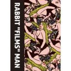 椎名慶治/RABBIT FILMS MAN 【DVD】