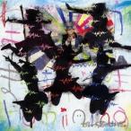 ぜんぶ君のせいだ。/わがまま新生Hominina 【CD】