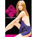 木口亜矢 SWINUTION 【DVD】
