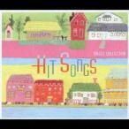 (オルゴール)/ヒットソングコレクション 〜Keep Tryin'〜 HIT SONGS 【CD】