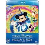 東京ディズニーシー マジカル 10 YEARS グランドコレクション 【Blu-ray】