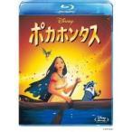 ポカホンタス 【Blu-ray】