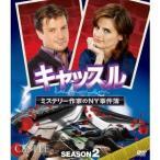 キャッスル/ミステリー作家のNY事件簿 シーズン2 コンパクトBOX 【DVD】