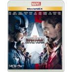 シビル ウォー キャプテン アメリカ MovieNEX Blu-ray Disc VWAS-6300