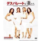 デスパレートな妻たち シーズン1 コンパクト BOX  DVD