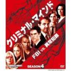 クリミナル・マインド/FBI vs. 異常犯罪 シーズン4 コンパクトBOX 【DVD】