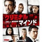 クリミナル・マインド/FBI vs. 異常犯罪 シーズン5 コンパクトBOX 【DVD】