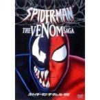 スパイダーマン ザ ヴェノム サガ  DVD