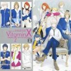 (ドラマCD)/VitaminX ラブビタミン2〜ホワイトデーくらいしす?〜 【CD】