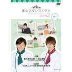 東京乙女レストラン シーズン2 Vol.1 【DVD】