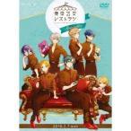 東京乙女レストラン specialite 【DVD】