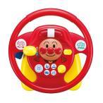 アンパンマン よくばりGO!GO!ハンドル |  おもちゃ アンパンマン 2歳 運転 車