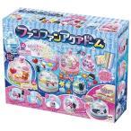 ファンファンアクアドーム おもちゃ こども 子供 女の子 ままごと ごっこ 作る クリスマス プレゼント 6歳