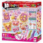 3Dドリームアーツペン ラメキラ☆ガールズデコセット(3