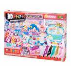 3Dドリームアーツペン キラめき☆アクセDXセット(6本ペン)