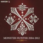 (ゲーム・ミュージック)/MONSTER HUNTER 2004-2012 -LIFE- 【CD】