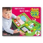 いたずら1歳やりたい放題 スマート本 おもちゃ こども 子供 知育 勉強 ベビー