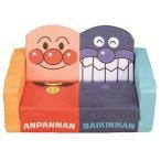 アンパンマン やわらかキッズソファーベッド おもちゃ 雑貨 バラエティ 3歳