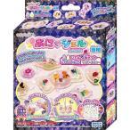 キラデコアート ぷにジェル ジェル2色セット ライトパープル ライトイエロー PGR-04
