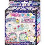 キラデコアート ぷにジェル ジェル2色セット ライトグリーン シルバー PGR-05