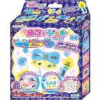 キラデコアート ぷにジェル 別売カラージェル ブルー イエロー PGR-06