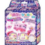 キラデコアート ぷにジェル 別売カラージェル ピンク パープル PGR-07