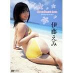 伊藤えみ graduation 【DVD】