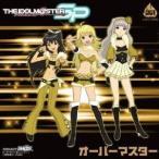 (ゲーム・ミュージック)/オーバーマスター 【CD】
