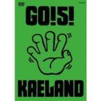GO!5!KAELAND 【DVD】