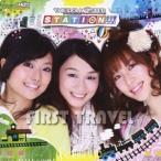 今井麻美/THE IDOLM@STER STATION!!! FIRST TRAVEL 【CD+DVD】