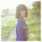 NIKIIE/春夏秋冬 【CD】
