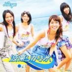 Not yet/波乗りかき氷 【CD+DVD】