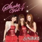 シェイク/シェイク VOL 4 【CD】