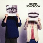 キリンジ/SONGBOOK 【CD】