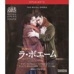 プッチーニ:ラ・ボエーム 英国ロイヤル・オペラ 【Blu-ray】